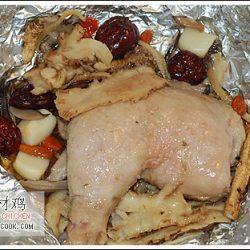 Steamed Herbal Chicken Recipe