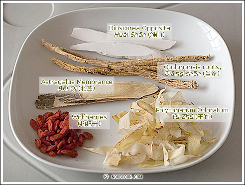 Herbs used in Chicken Soup 炖鸡汤