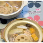 lotus_root_soup