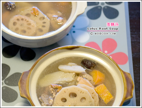 Lotus Root Soup (莲藕汤)