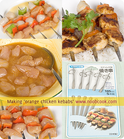 orange chicken kebabs