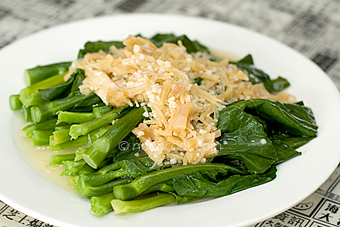 Kailan with Shredded Scallops