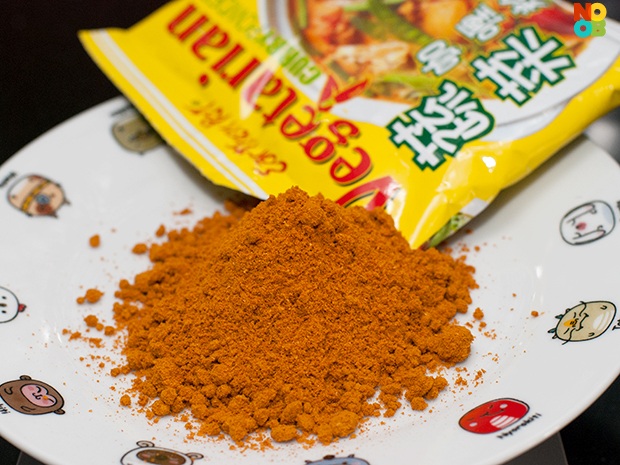 Curry Vegetables Powder