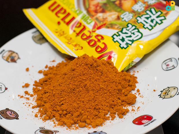 Curry Vegetables Powder