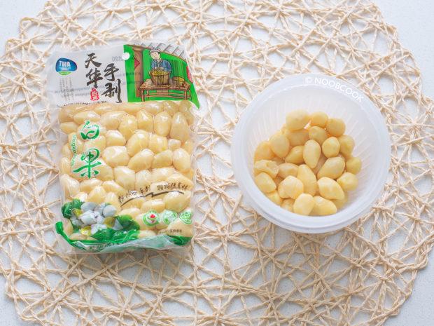 Gingko Nuts (Vacuum Pack)