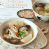 Rice Cooker Chicken & Daikon Soup Recipe