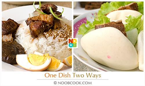 Kong Bak Pau (Chinese Braised Pork Burgers) Recipe