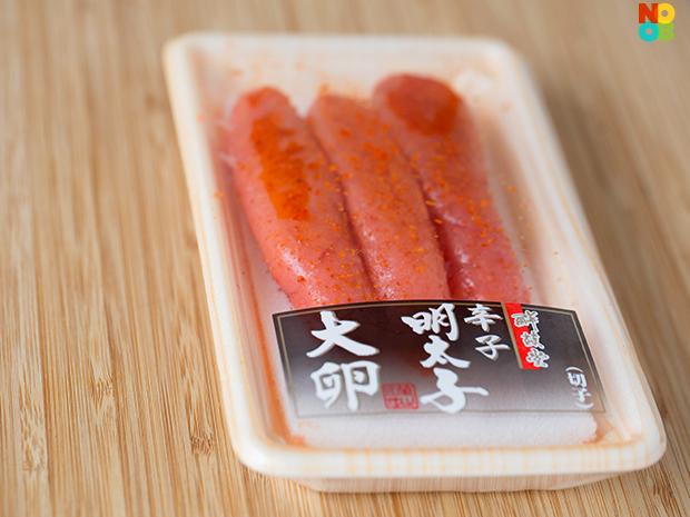 Karashi Mentaiko (辛子明太子)