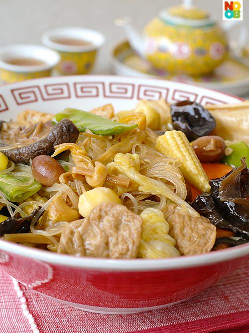 Luo Han Zhai (Buddha's Delight) Recipe