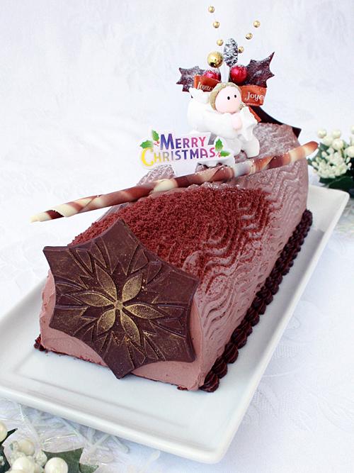 Emicakes Pure Chocolate Logcake