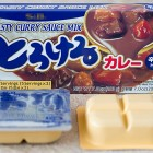 Japanese Curry Sauce Mix