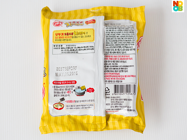 Oddugi Korean Cheese Ramen