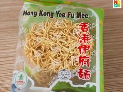 Hong Kong Ee-Fu Noodles