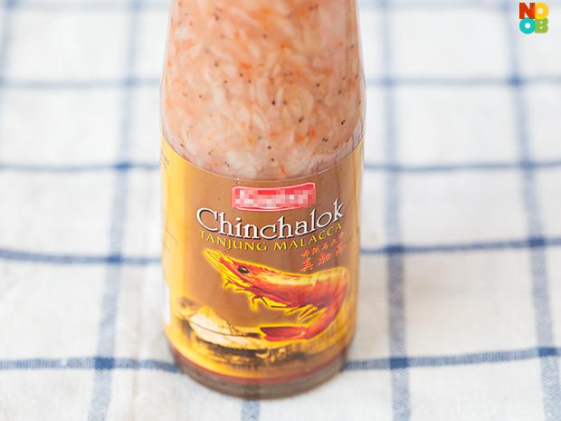 Cincalok (Fermented Shrimp)