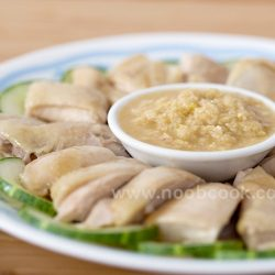 Samsui Ginger Chicken Recipe