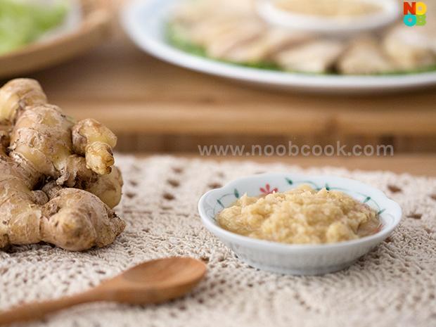 Samsui Chicken Ginger Sauce Recipe