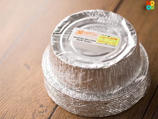Lo Mai Gai Disposable Foil Bowls