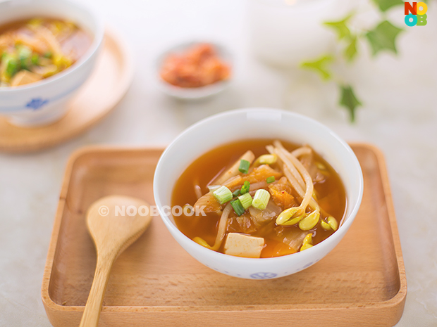 Korean Bean Sprout Soup Recipe
