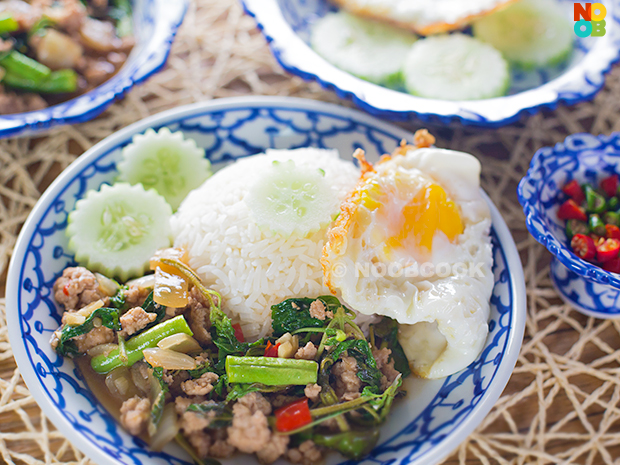 Thai Basil Pork Rice Recipe