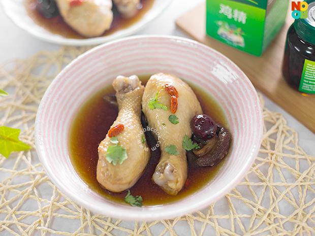 Steamed Chicken in Chicken Essence Recipe