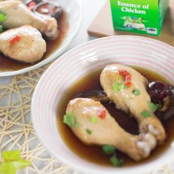Steamed Chicken in Chicken Essence Recipe