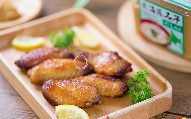Miso Chicken Wings Recipe