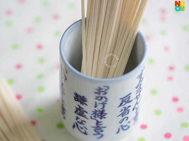 Yang Chun Noodles
