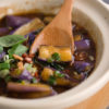 Claypot Eggplant with Basil Recipe