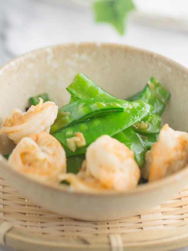 Stir-fry Snow Peas with Prawns Recipe