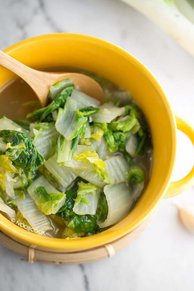 Simmered Endives (Chinese Recipe)