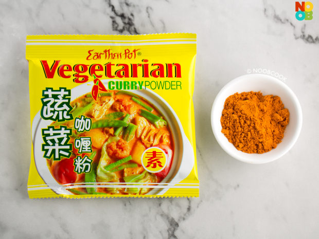 Vegetarian Curry Powder
