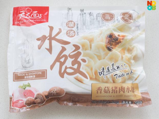 Frozen Supermarket Dumplings