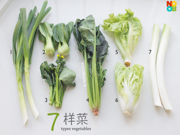 Stir-fry 7 Types Vegetables Recipe