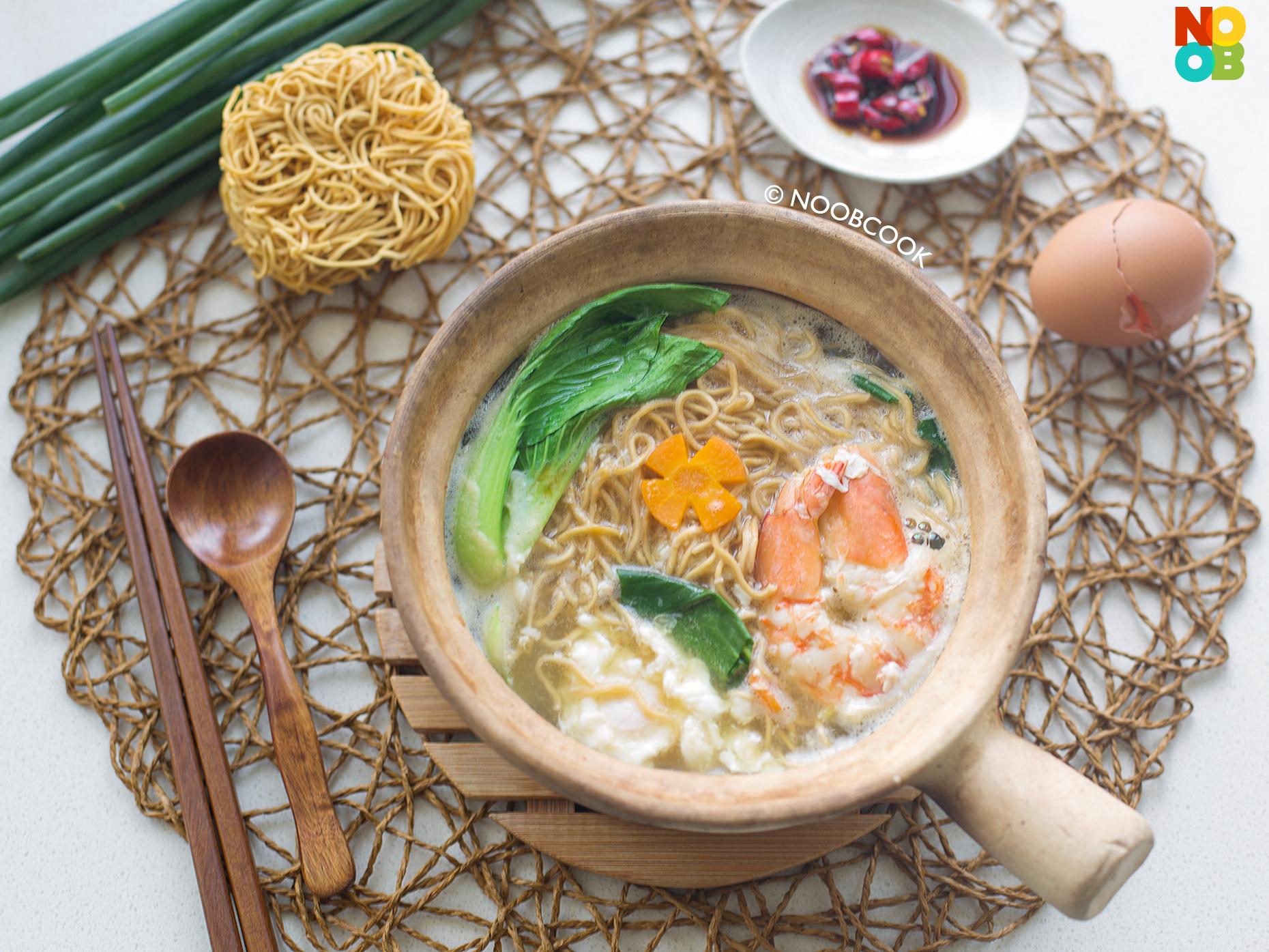 claypot yee mee Claypot Yee Mee Noodles (Prawn) Recipe