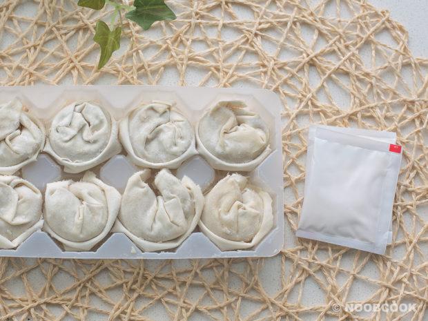 Frozen Shrimp Wonton Dumplings