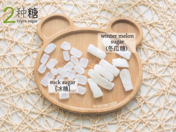 Two Types Sugar (Barley Water Recipe)
