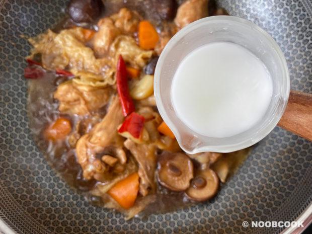 Braised Chicken Drumlets Recipe (Step-by-Step Photos)