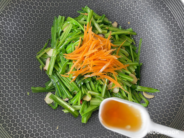 Stir-fry Royale Chives King Oyster Mushroom (Step-by-Step)