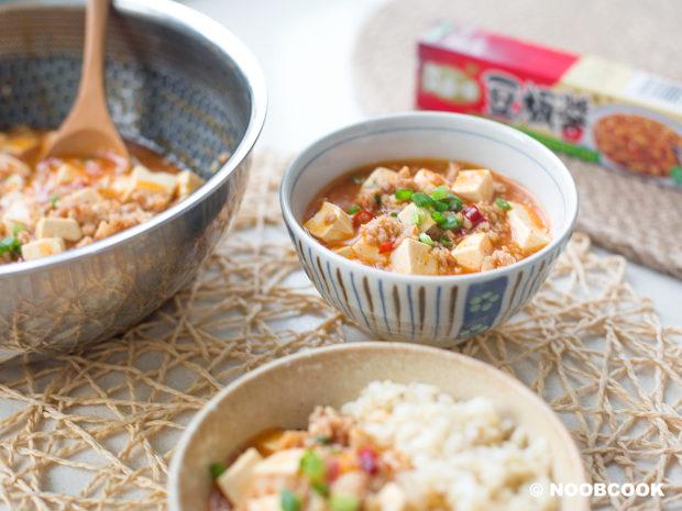 Japanese Mapo Tofu Recipe