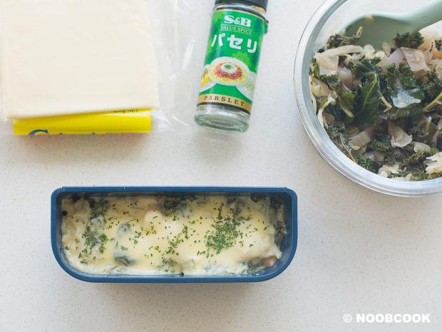 Microwaved Cheesy Sauteed Kale - Step 3