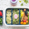 Soba Gyoza Bento Lunch Box Recipe
