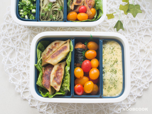 Soba Gyoza Bento Lunch Box Recipe