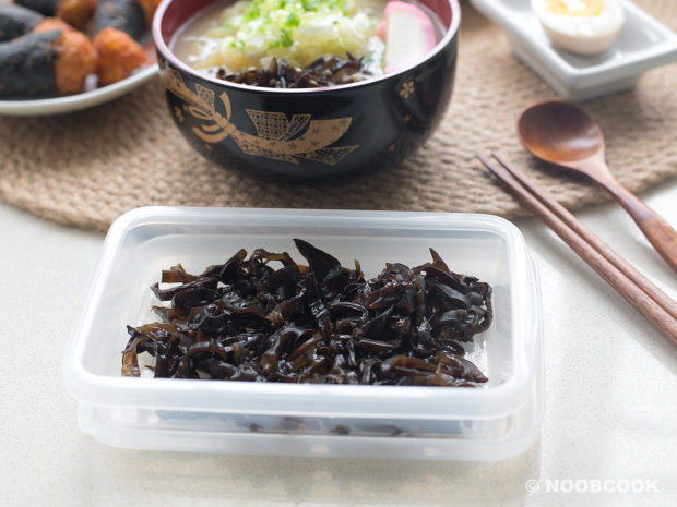 Black Fungus (Ramen Topping Recipe)