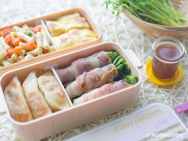 Bento: Peashoots, Egg, Gyoza & Pasta Recipe