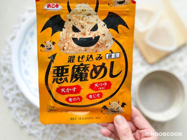 Devil Onigiri Seasoning Premix