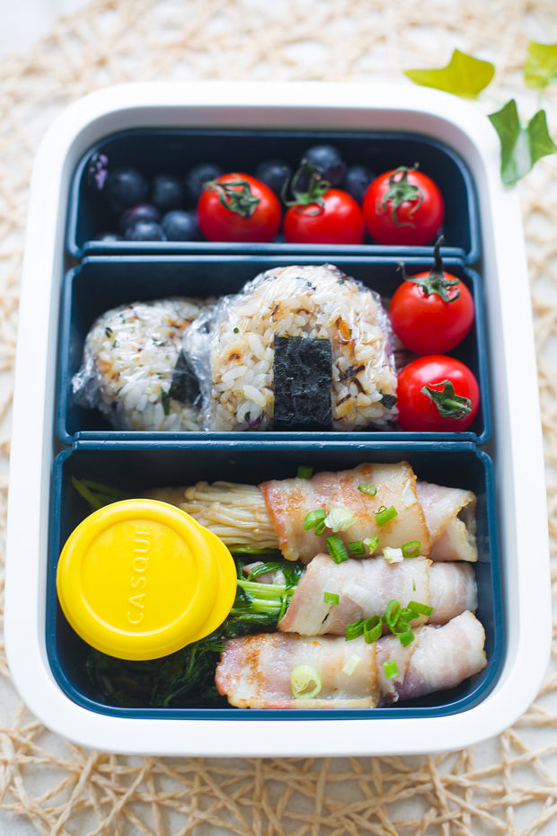Simmered Bacon Wrapped Veggies Lunch Box