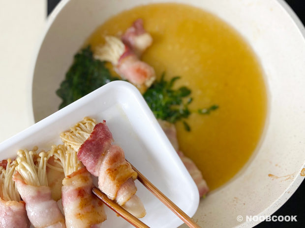 Simmered Bacon Wrapped Veggies Recipe