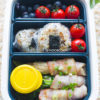 Bacon Wraps Onigiri Lunch Box Recipe