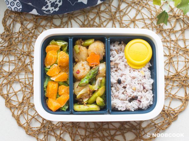 XO Sauce Asparagus & Scallops Lunch Box Recipe