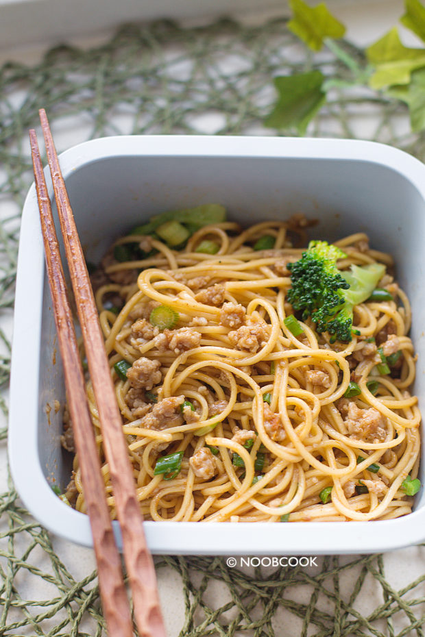 Sacha Meat Sauce Noodles Lunch Box Recipe